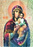 Киево-Братская икона Божией Матери. 70–90 гг. XVII в., 1-я пол. - сер. XVIII в. (НХМУ)