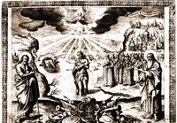Богоявление. Гравюра. Кон. XVII в. (НБВ)