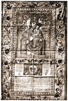 Киево-Братская икона Божией Матери. Гравюра. 1713 г.