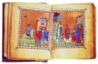 Возвращение Давида в Иерусалим. Венчание Давида на царство. Миниатюра из Псалтири. 1088 г. (Cod. Vatop. 761. Fol. 13v — 14)