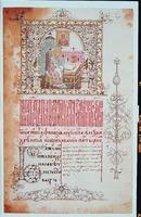 Псалтирь с толкованием свт. Афанасия Великого. 1647 г. (ГИМ. Син. 347,1. Л. 1)