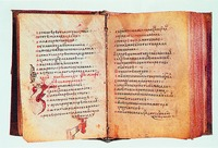Псалтирь. XIII в. (Зограф. Л. 69 об.— 70)