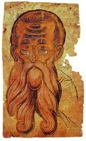 Прп. Афанасий Афонский. Рисунок на бумаге. XVI в. (мон-рь Симонопетра)
