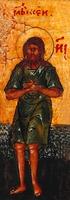 Прп. Алексий, человек Божий. Минейная икона. Нач. XX в. (ЦАК МДА). Фрагмент