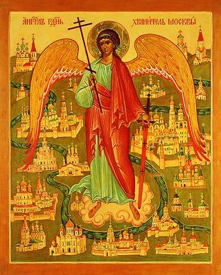 Картинки Ангел Хранитель И Человек