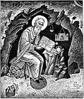 Исайя Скитский. Гравюра. 1956 г.