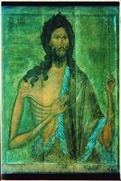 Cв. Иоанн Предтеча. Икона. XIV в. (РИАМЗ)
