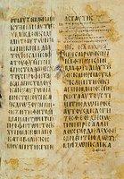 Отрывок из Евангелия. IX в. (Ath. Doch. 13)