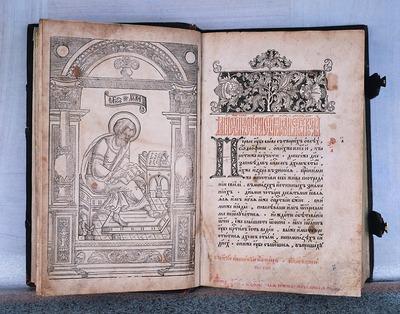 """Украденная из Нацбиблиотеки книга 16 века является не львовским, а московским изданием """"Апостола"""" Федорова - Цензор.НЕТ 3845"""