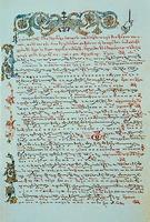 Пападики письма мон. Дамаскина Аграфорендиниота. 1789 г. (Cod. Xeropot. 309. Fol. 23)