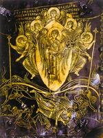Свержение сатаны небесными силами. Композиция на Суздальских золотых вратах. Кон. XII в. (Рождественский собор в Суздале)