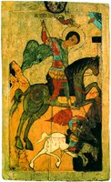Чудо вмч. Димитрия о царе Калояне. Икона. 1-я пол. XVI в. (ЧерМО)