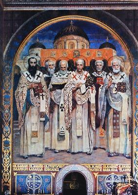 Собор святителей вселенской церкви