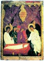 Жены-мироносицы у Гроба Господня. Икона. Нач. XVI в. (ГРМ)
