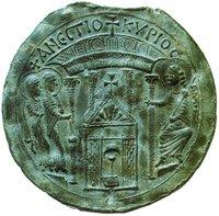 Жены-мироносицы у Гроба Господня. Ампула. VI-VII вв. (Дамбартон-Окс, Вашингтон)
