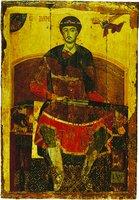 Вмч. Димитрий Солунский. Икона. Кон. XII – нач. XIII в. (ГТГ)