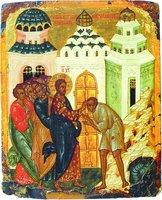 Христос исцеляет слепорожденного. Икона-таблетка. Сер. XVI в. (НГОМЗ)