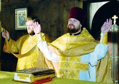 Движение рук при молитве