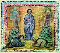Явление Христа женам-мироносицам. Миниатюра из Трапезундского Евангелия. 2-я пол. X в. (РНБ. Греч. № 21+21А. Fol. 10v)