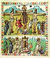 Жены-мироносицы у Гроба Господня. Миниатюра из Евангелия Раввулы. 586 г. (Laurent. Plut. 56. Fol. 13)