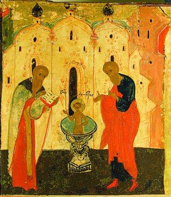 Крещение прп. Димитрия. Клеймо иконы ...: www.pravenc.ru/text/178017.html