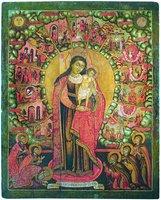 Икона Божией Матери «Звезда Пресветлая». Ок. 1700 г. Иконописец А. И. Казанцев (?) (МИХМ)