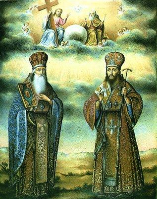 В.Д.Фартусова Руководство К Писанию Икон