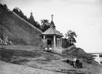 Часовня во имя прп. Варнавы Ветлужского над источником. Фотография. 1908 г.