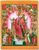 Икона Божией Матери «Звезда Пресветлая». 70–80-е гг. XVII в. (ЦМиАР)