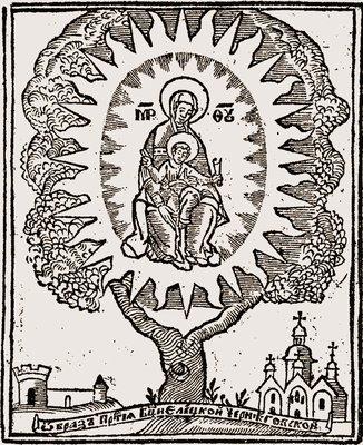 черниговская икона: