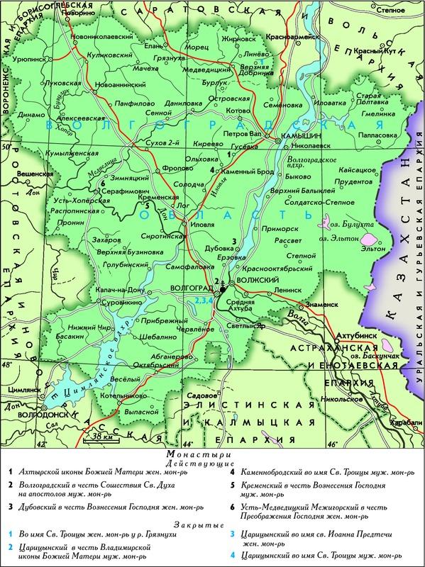архив аудиовизуальной информации нижегородской области место съемки: саратовская губерния