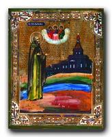 Прп. Варнава Ветлужский. Икона. XIX в. (Частное собрание. Н. Новгород)