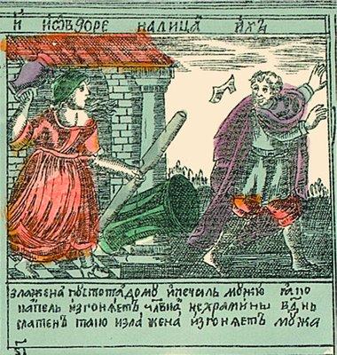 литература, культура, история «Слова о злых жёнах» в литературе Древней Руси
