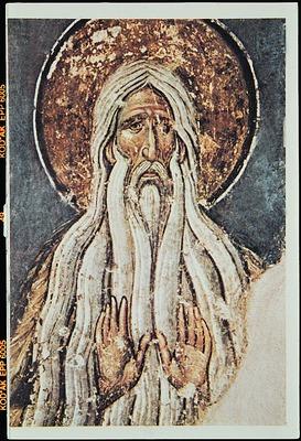 Старец макарий египетский феофан грек