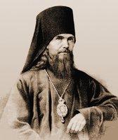 Свт. Феофан Затворник. Литография. 1860 г. (ГИМ)