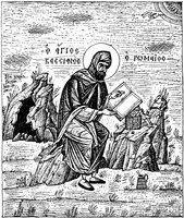 Прп. Иоанн Кассиан Римлянин. Гравюра. 50-е гг. ХХ в.