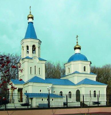 Харьковская областная больница на тринклера сайт