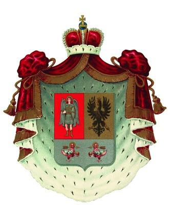 наука изучающая гербы