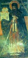 Прп. Феофан, игум. мон-ря Дохиар. Роспиь парекклисиона в честь иконы Божией Матери «Скоропослушница». 1744 г.