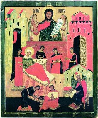 i400 Всемирното Православие - Православен Календар