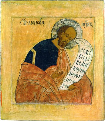 завещание моисея - фото 5