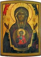 «Знамение» Верхнетагильская икона Божией Матери. Нач. XVIII в. (?) (Знаменская ц., В. Тагил)
