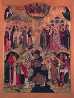 Крещение Руси. Икона. 1988 г. (Музей МП «Софрино»)