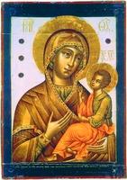 Грузинская икона Божией Матери. Иконописец Кирилл Уланов. 1707 г. (ГТГ)