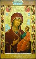 Иверская икона Божией Матери. 1997 г. Иконописец А. Чашкин (Иверская часовня, Москва)