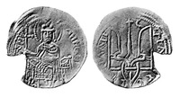 Сребреник кн. Владимира IV типа. Кон. X. - нач. XI в. Аверс, реверс