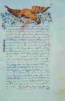Большой исон прп. Иоанна Кукузеля в Анфологии Пападики. Ок. 1800 г. (Cod. Iver. 981. Р. 1)