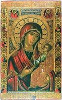 Иверская икона Божией Матери. 1648 г. Иконописец иером. Ямвлих (ГИМ, музей «Новодевичий монастырь»)