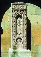 Хачкар. 1602 г. Джуга (Эчмиадзинский мон-рь)