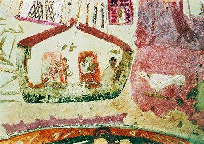 Роспись часовни коптов Багауат